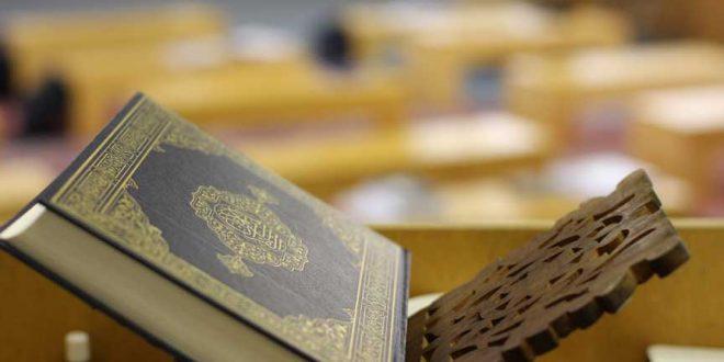 Quran-on-Pedastal