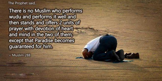 sunna-prayer